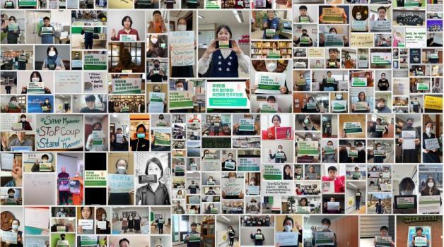 한국시민들은 미얀마의 민주주의를 지지합니다.