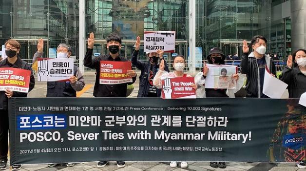 미얀마 노동자⋅시민들과 연대하는 1만 명 서명 전달 기자회견